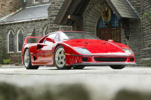 Ferrari F40 - najljepši poklon auto-entuzijastima iz osamdesetih.